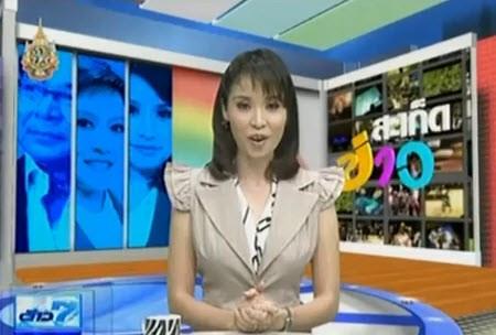 Thailand DVB-T2