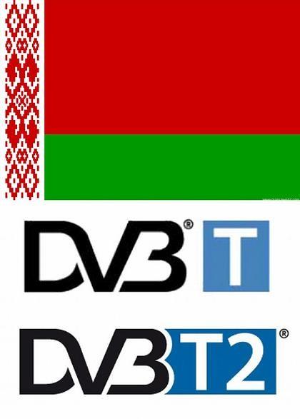 Belarus DVB-T2