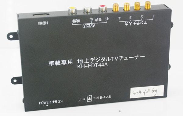4x4-Car-ISDB-T-digital-tv-receiver-6