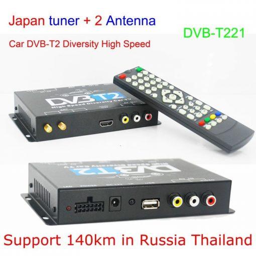 Mobil DVB-T2 Indonesia DVB-T High Speed Digital TV Receiver automobile DTV box DVB-T221 1