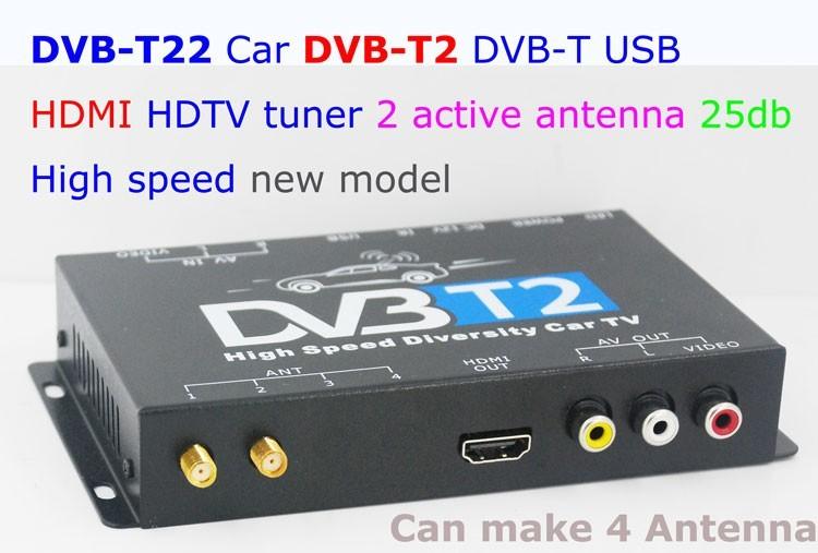 Car DVB-T2 DVB-T High Speed Digital TV Receiver automobile DTV box DVB-T221 2