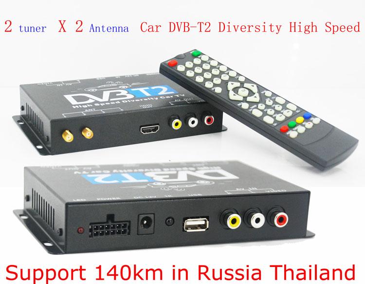 Russia DVB-T2