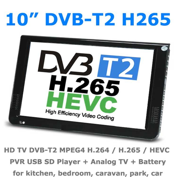 10 DVB-T2 H265 HEVC AC3 Codec Portable TV PVR Multimedia Player Analog kitchen bedroom car DVB-T26510 12