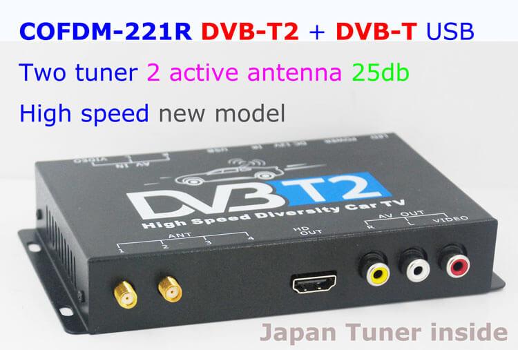 Automobilių DVB-T2 DVB-T High Speed Skaitmeninis TV imtuvas automobilių DTV dėžutė DVB T221 1