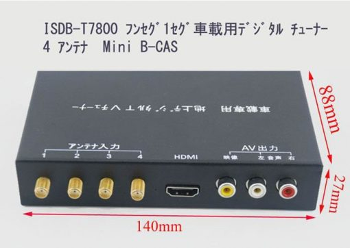 ISDB-T7800 Car ISDB-T Full One Seg Mini B-cas card for Japan With Four Tuner Four antenna 6