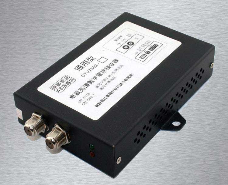 Car DVB-T 2 Antenna TV receiver VCAN1062 HD Digital TV tuner Box support MPEG4 H.264 9
