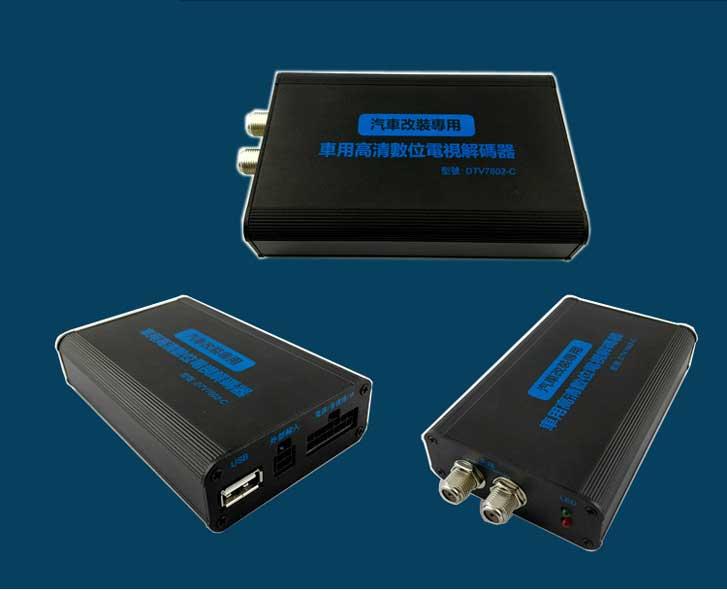 Car DVB-T 2 Antenna TV receiver VCAN1062 HD Digital TV tuner Box support MPEG4 H.264 16
