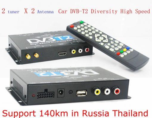 2X2 Two tuner antenna car DVB-T2 Diversity High Speed Russia Thailand 6