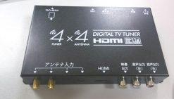 Car ISDB-T Full One Seg TV Receiver 3