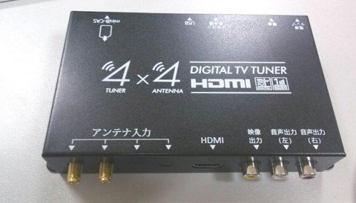 Car ISDB-T Full One Seg TV Receiver 1