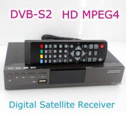 HD MPEG4 DVB-S2 Digital Satellite TV Receiver 8