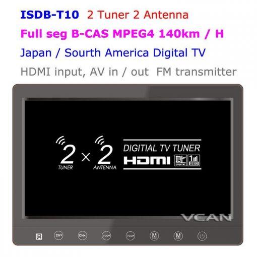 2 tuner 2 antenna 10.1 inch full seg digital TV receiver 1
