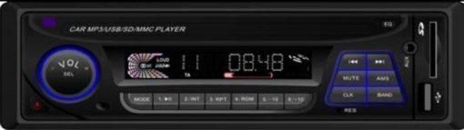 Car USB SD MP3 player with Bluetooth DAB 1