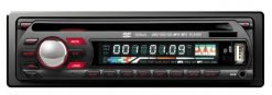 DVCD CD MP3 MP4 USB compatible player Car radio 3