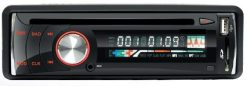 Car single din MP3 CD CD-RW compatible player 3