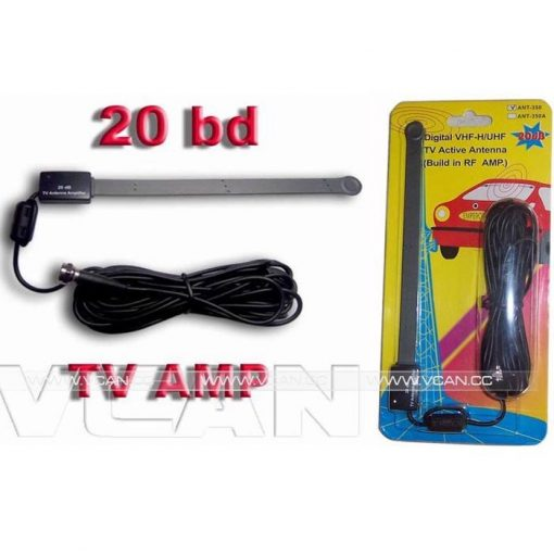 ANT-350 digital TV antenna 3