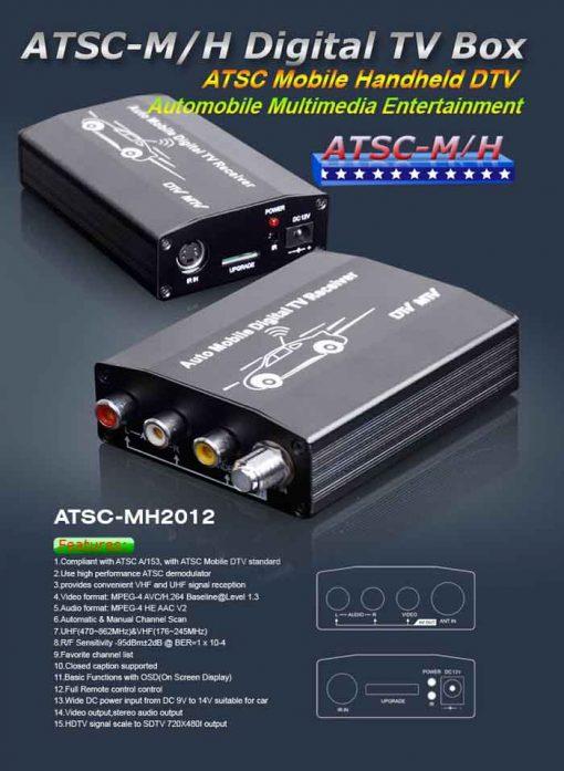 U.S.A auto mobile digital car TV receive box ATSC-MH2012 3