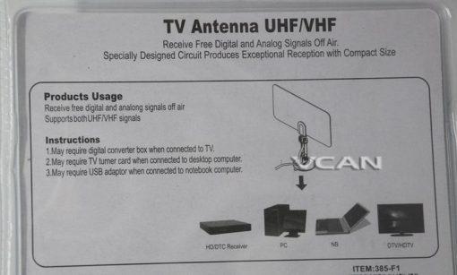 Digital TV DVB-T2 UHF/VHF Flat antenna for home use 4