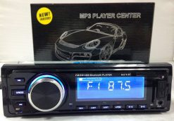 Fixed Panel Car MP3 USB SD FM Bluetooth MP3-6227 17