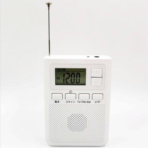 one segment isdb tv radio pocket