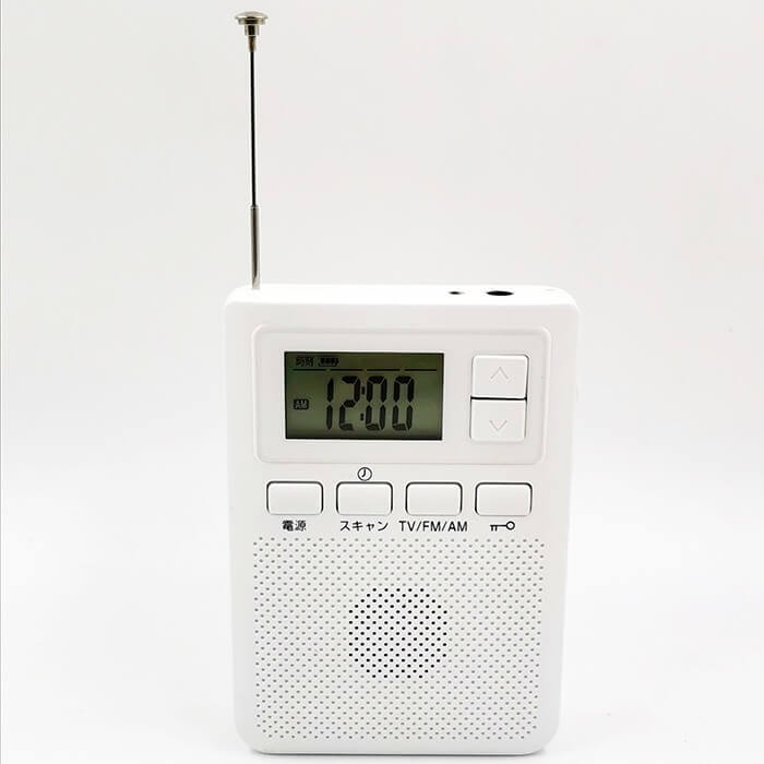 One seg AM FM RADIO Pocketv ISDB-T tv one segment radio with clock 1