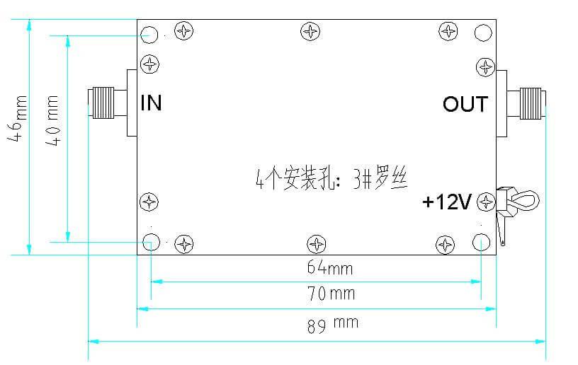 2w power amplifier dimension