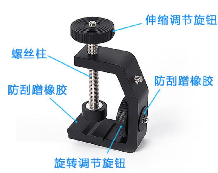 G Clamp Bracket C for DSLR camera Mount Led Video Light Holder Mount adjustable Vcan1619 8