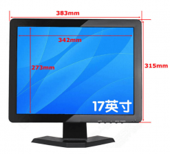 17 inch HDMI monitor screen with VGA input PC 3