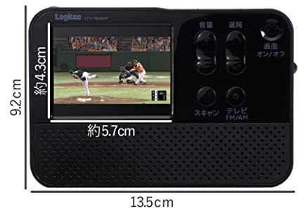 FM/AMポータブルラジオ 2.8インチ液晶搭載 ワンセグテレビ付き ワイドFM対応 17