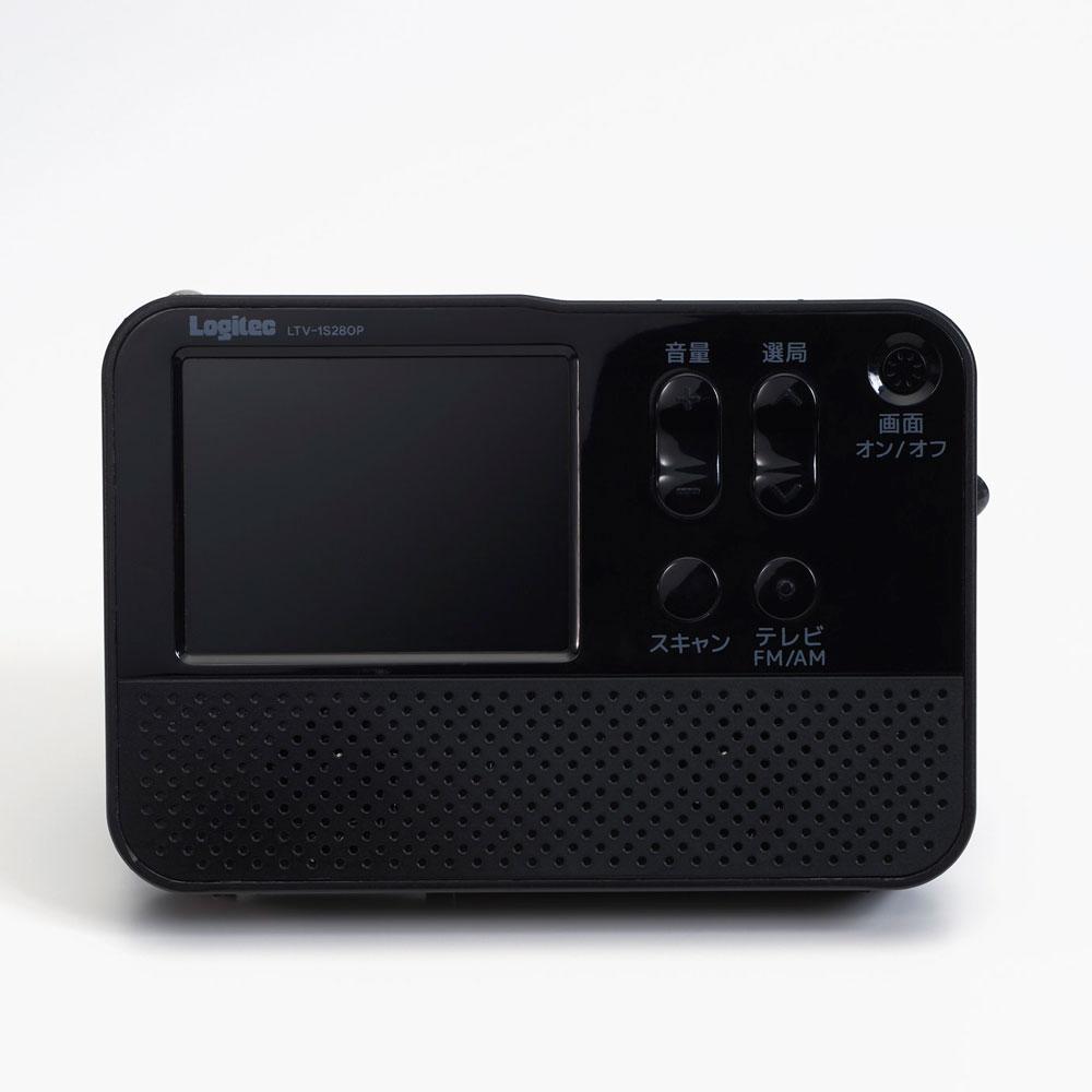 FM/AMポータブルラジオ 2.8インチ液晶搭載 ワンセグテレビ付き ワイドFM対応 3