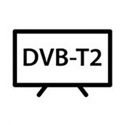 Home DVB-T2